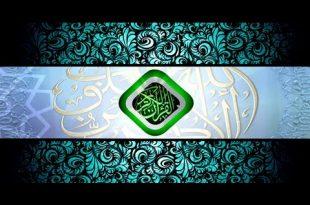 صورة خلفيات اسلامية للكمبيوتر , اروع واجمل الصور والخلفيات الرقيقة
