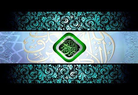 بالصور خلفيات اسلامية للكمبيوتر , اروع واجمل الصور والخلفيات الرقيقة 15264 10 480x330