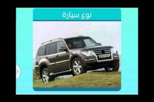صورة شعار سيارة من 9 حروف , اروع السيارات وشعارها الجميل