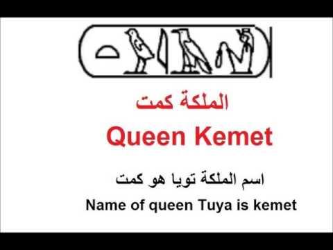 صورة معنى كلمة queen , اجمل المعانى ومدى الاستفادة منها 15905