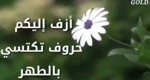 صورة مدح شخص محترم , اجمل العبارات والكلمات فى المدح