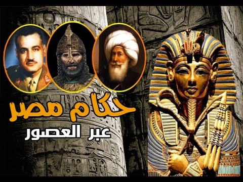 بالصور اسرة محمد على بالصور , اروع الاسر العربية 16085 1