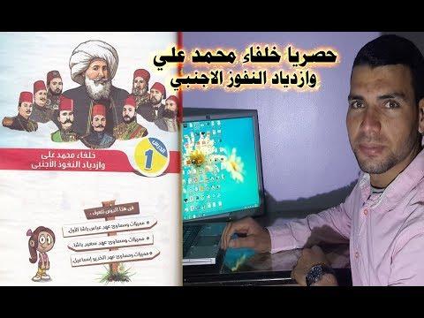 بالصور اسرة محمد على بالصور , اروع الاسر العربية 16085 11