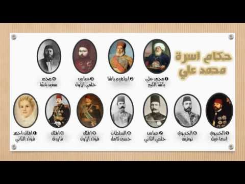 بالصور اسرة محمد على بالصور , اروع الاسر العربية 16085 3