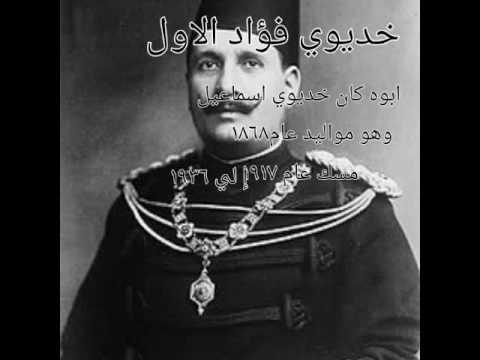 بالصور اسرة محمد على بالصور , اروع الاسر العربية 16085 9