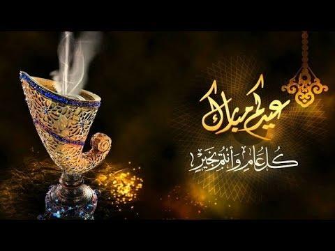 صور تهنئة بعيد الاضحى المبارك , اروع التهانى فى عيد الاضحى