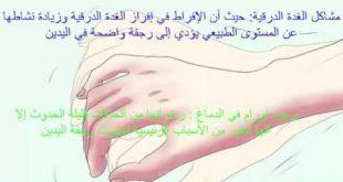 بالصور اسباب ارتعاش اليدين عند الشباب , الارتعاش عند الشباب وعلاج هذة الحركة 16112 2 310x165
