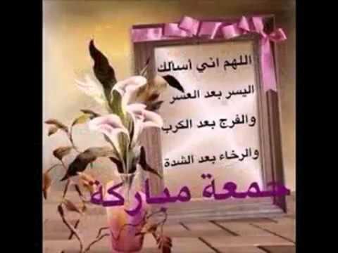 بالصور صباح الخير عليكم , اروع واجمل العبارات والكلمات فى كل صباح 16148 12