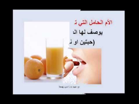 صور فقر الدم والحمل , اعراض الحمل والتغذية السليمة