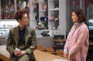 صورة وقع في الحب مع سون جونغ , اجمل قصص الحب والغرام