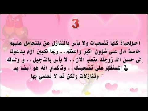 صور حق الزوج علي الزوجة , حقوق الزوج والزوجة