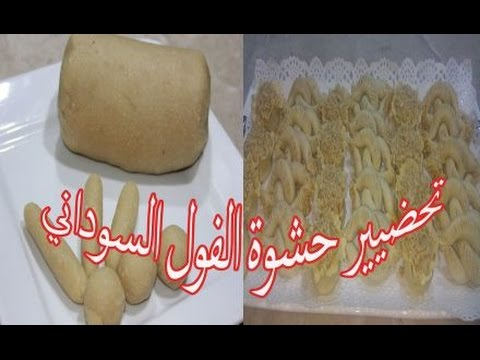 بالصور حلويات بالفول السوداني , اروع واجمل الحلويات البسيطة الجميلة 16166 6