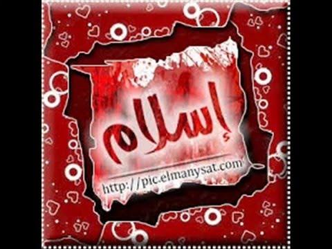 بالصور العيد احلى مع اسلام , اجمل واروع الاعياد التى تمر 16189 1
