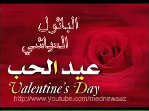 بالصور العيد احلى مع اسلام , اجمل واروع الاعياد التى تمر 16189 3