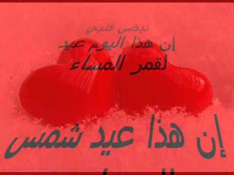 بالصور العيد احلى مع اسلام , اجمل واروع الاعياد التى تمر 16189 6