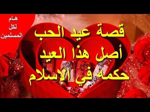بالصور العيد احلى مع اسلام , اجمل واروع الاعياد التى تمر 16189 7