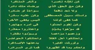 بالصور متى استقلت موريتانيا , اروع الحديث عن التاريخ 16190 2 310x165