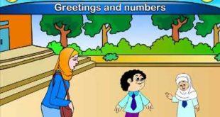 صور كيف اتعلم انجليزي , اروع العبارات والكلمات الانجليزية