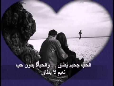 بالصور صور تعبر عن المحبة , اروع الصور البسيطة الرقيقة عن الحب والمحبة 16221 10