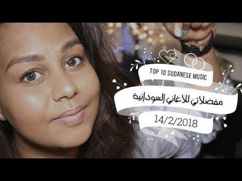 بالصور جميلات من السودان , اجمل واروع الجميلات الرقيقة 16286 9