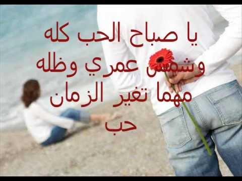بالصور صور صباحيه للحبيب , اروع واجمل العبارات والكلام فى الصباح 2223 10