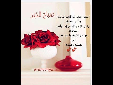 بالصور صور صباحيه للحبيب , اروع واجمل العبارات والكلام فى الصباح 2223 12
