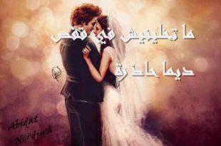 صورة الحب من اول نظرة , اروع العبارات عن الحب وجماله