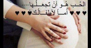 صورة كلام في الحب للحبيب , اروع الكلمات والعبارات فى الحب