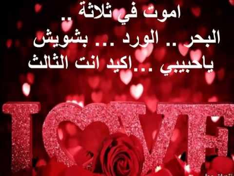 صورة كلام في الحب للحبيب , اروع الكلمات والعبارات فى الحب 2248 3