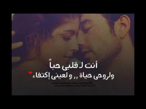 صورة كلام في الحب للحبيب , اروع الكلمات والعبارات فى الحب 2248 5