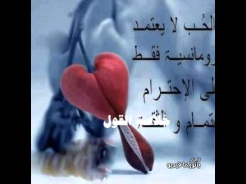 صور تعريف الحب , اروع العبارات والكلمات عن الحب
