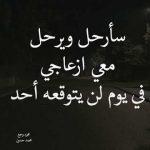 كلام حزين عن الحياة , احزن العبارات والكلمات عن الحياة