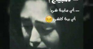 صورة رمزيات حزينه , ارق واروع الصور والرمزيات الحزينة