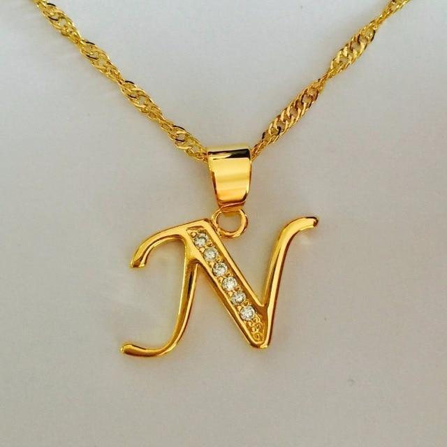 صورة صور حرف n , اجمل الصور المميزه لحرف n