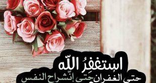 رمزيات اسلاميه