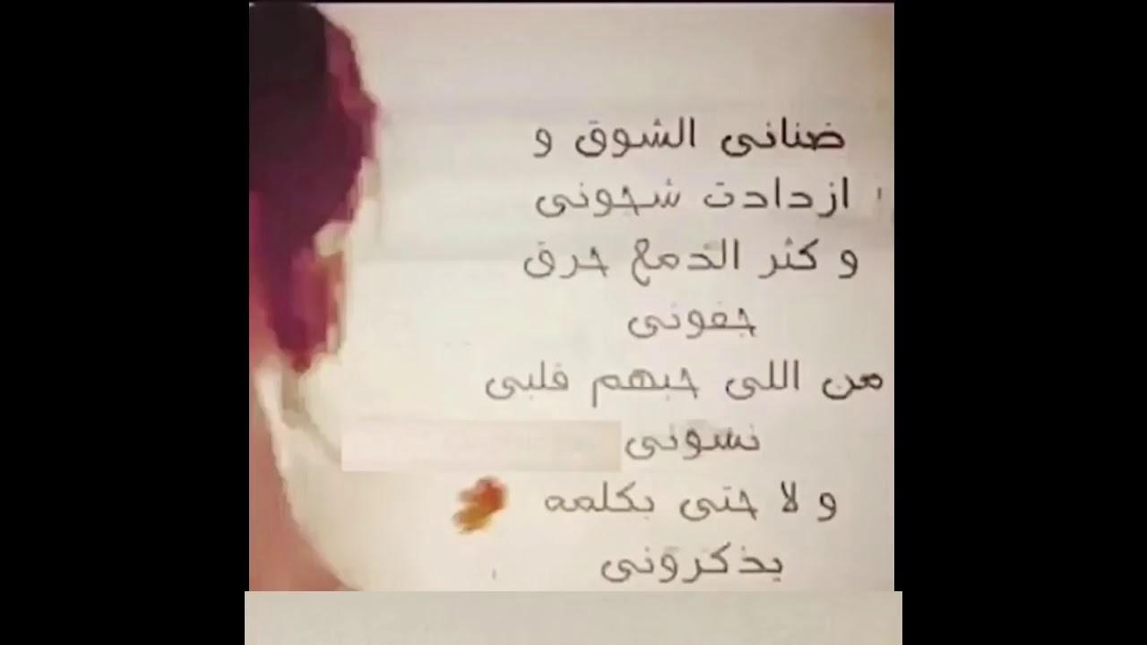 كلمات ضناني الشوق كيف