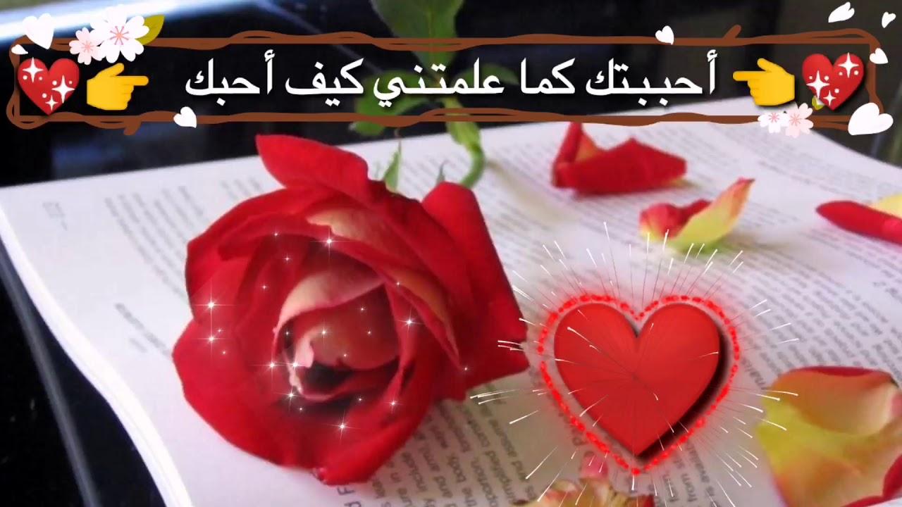 صورة مسجات حب وغرام 5971 1