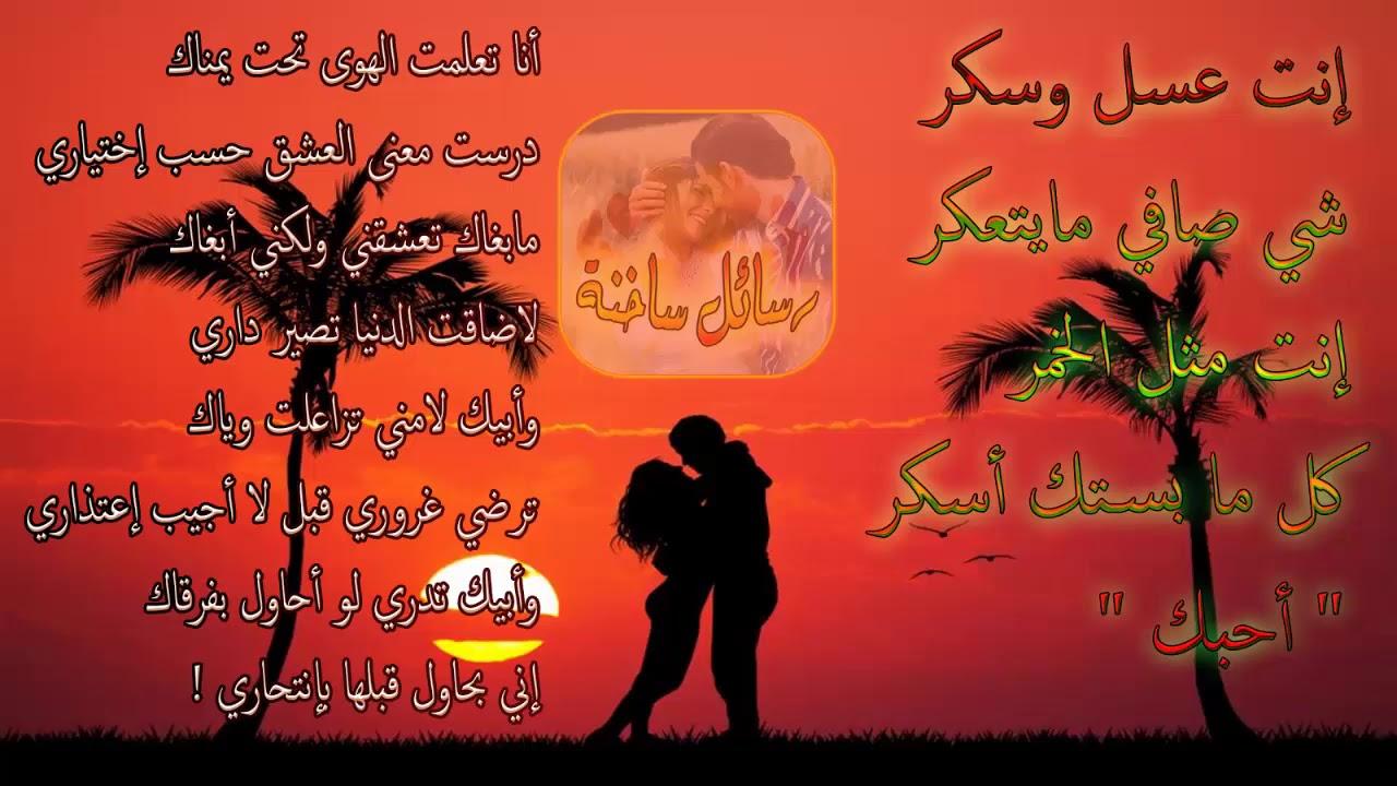 صورة مسجات حب وغرام 5971 8