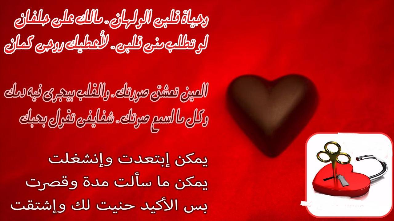 صورة مسجات حب وغرام 5971
