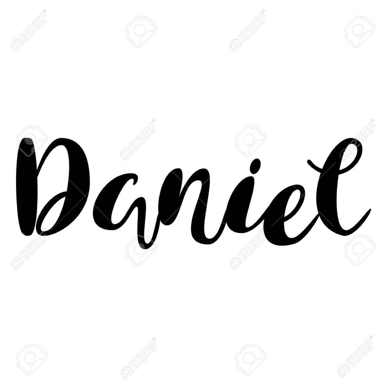 صورة معنى اسم دانيال 6415 3
