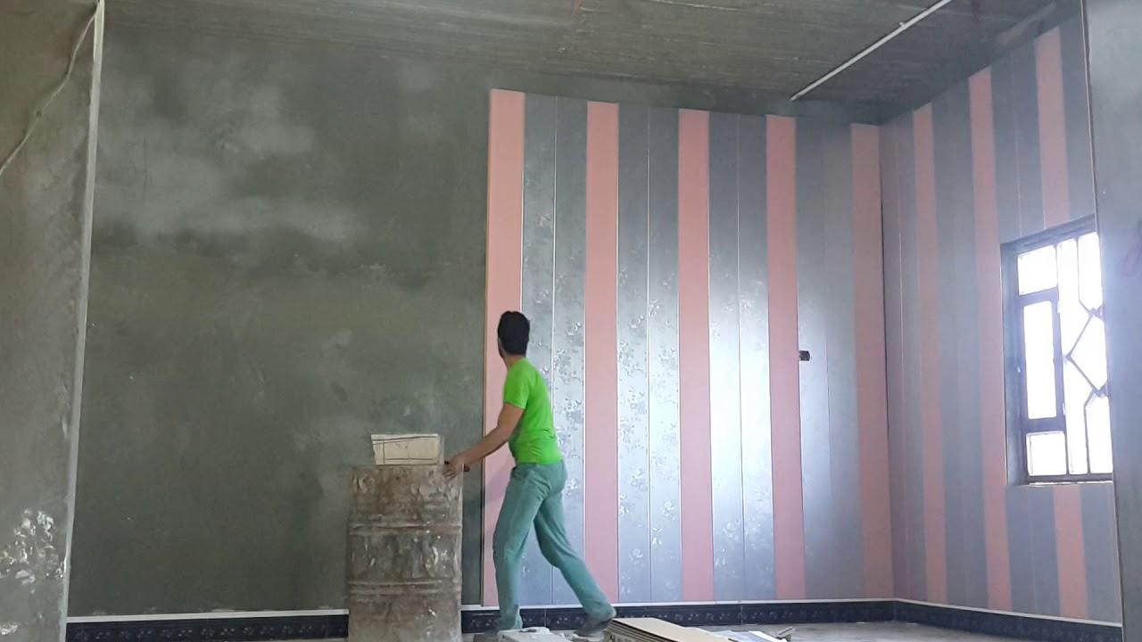 صورة تغليف جدران 6514 2