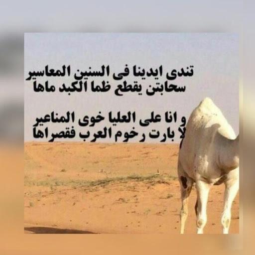 قصيدة مدح الخوي الكفو كيف
